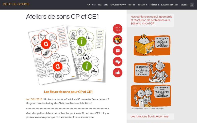 Ateliers de sons CP et CE1 | Bout de Gomme