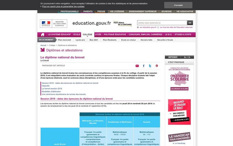 Le diplôme national du brevet : Ministère de l'Éducation nationale
